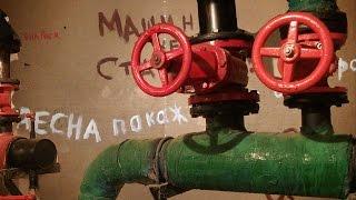видео Если дома холодно: как согреться без отопления