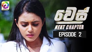 "WES NEXT CHAPTER Episode 02 || "" වෙස්  Next Chapter""