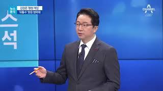 [뉴스분석]평창 개막 전날 北 열병식 여는 까닭 thumbnail