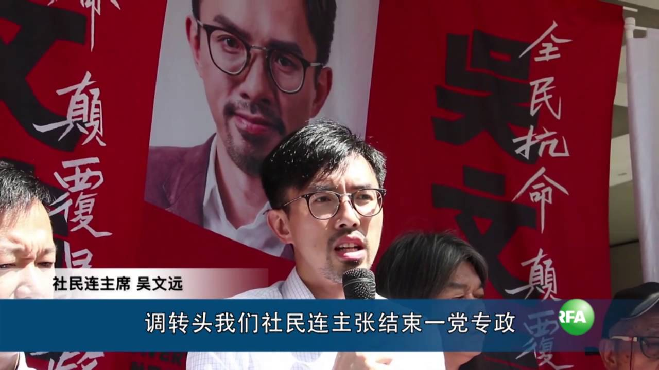 Image result for 本土 香港 立法会
