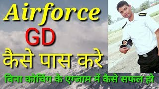 Airforce GD (How to crack GD in Airforce) By Ram Sir