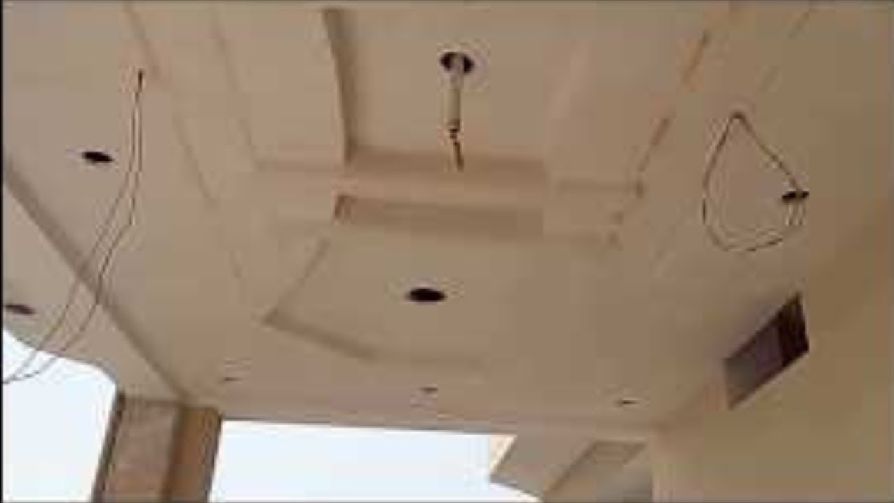 Bedroom Ceiling Design Ideas March 27 2017 Youtube