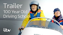 100 Year Old Driving School | ITV