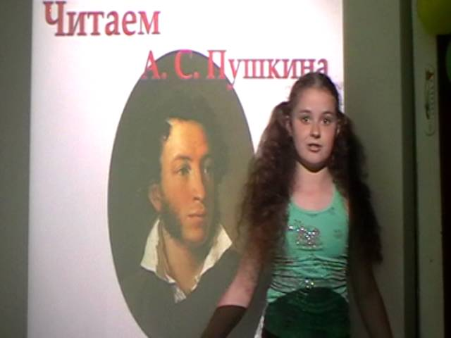 Изображение предпросмотра прочтения – ВикторияТитова читает произведение «Зимнее утро» А.С.Пушкина