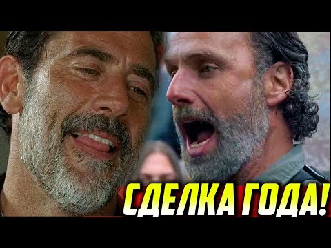 Смотреть ходячие мертвецы 8 сезон 1 серия