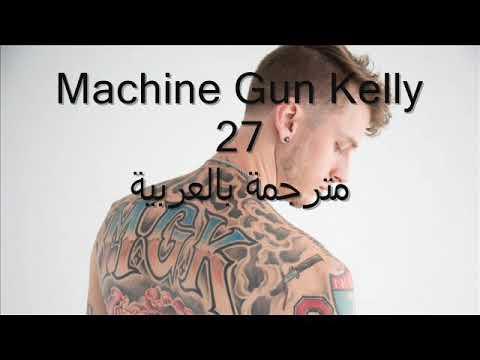 Machine Gun Kelly 27 مترجمة