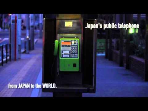 Japan's public telephone