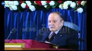كلمة الرئيس عبد العزيز بوتفليقة بعد أدائه اليمين الدستورية