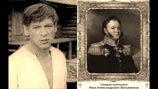 Вот они, Настоящие  актеры, дворяне - аристократы  Советской  эпохи !
