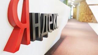 ОБМАН ЯНДЕКСА ЭТО ПРАВДА! В Беларуси можно зарегистрировать именной счёт в Яндекс Деньгах! Часть 2(ОБМАН ЯНДЕКСА ЭТО ПРАВДА! В Беларуси можно зарегистрировать именной счёт в Яндекс Деньгах! Ссылка на первую..., 2015-08-03T10:36:27.000Z)