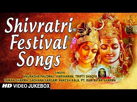 MAHASHIVRATRI SPECIAL I SHIVRATRI FESTIVAL SONGS I FULL VIDEO SONGS JUKE BOX