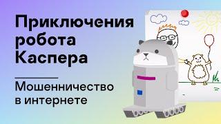 Роботы зарабатывают деньги в интернете!Как заработать в Telegram?