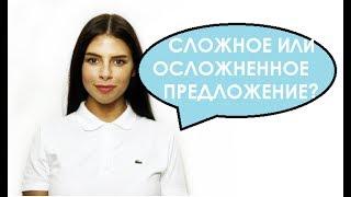 ЕГЭ по русскому языку. Задание 15. Пунктуация
