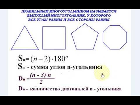Решение задач по геометрии многоугольники решить задачу онлайн по математике текстовые задачи