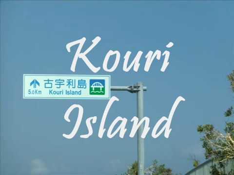 Okinawa beaches 2011