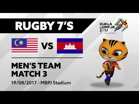 KL2017 29th SEA Games | Men's Rugby 7's - MAS 🇲🇾 vs CAM 🇰🇭