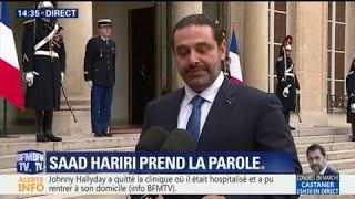 Le Premier ministre démissionnaire du Liban Saad Hariri