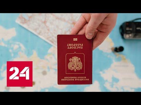 Путин законодательство о гражданстве должно быть более либеральным  Россия 24