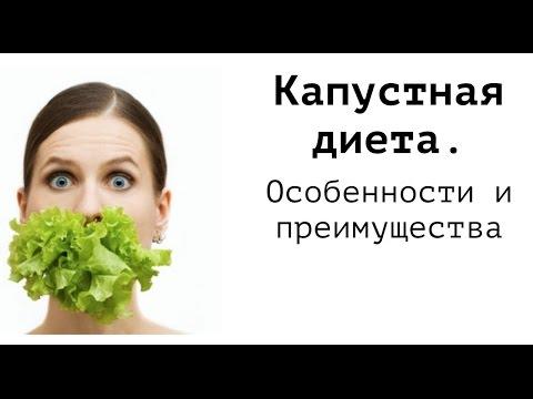 Диета гречка и кефир, похудеть на 10 кг за 10 дней