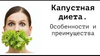 Диета на брокколи: отзывы и результаты