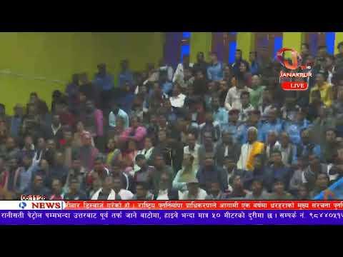 janakpur dham south asian game 2019 sports
