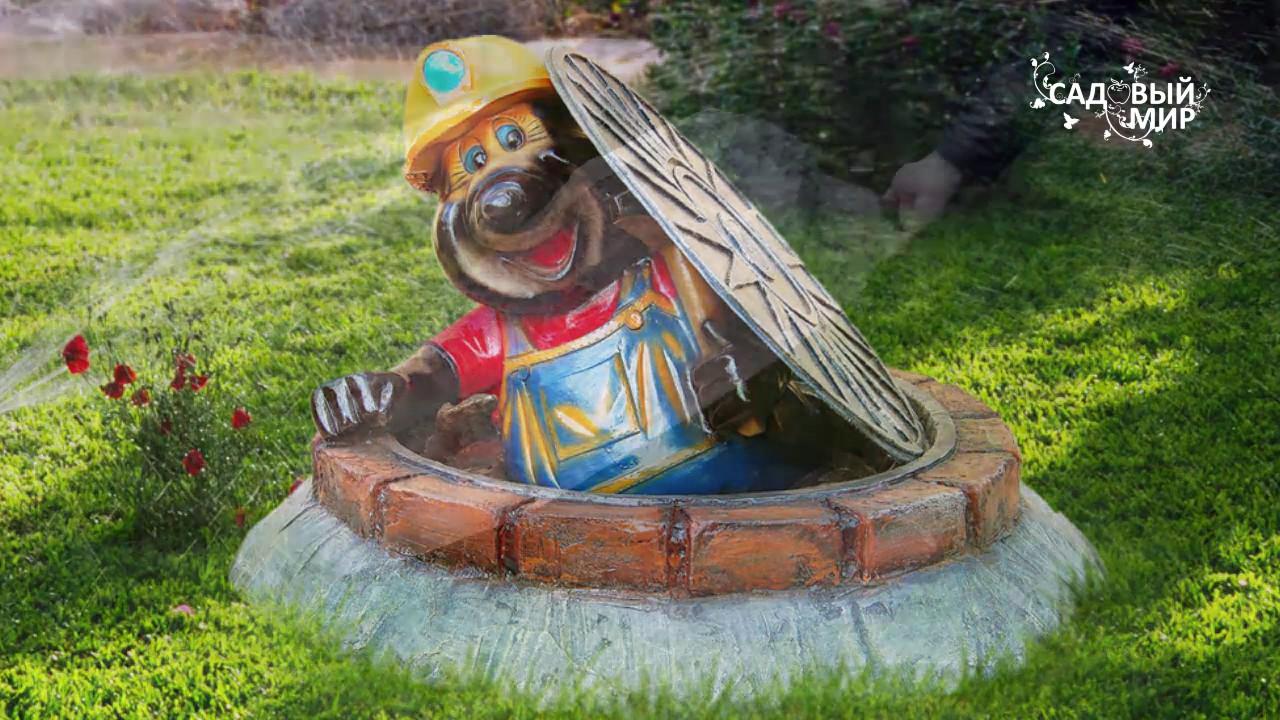 Сайт садовый мир украшаем сад своими руками фото 621