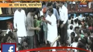 Zee 24 taas : Shahrukh Khan Dancing On Marathi Song