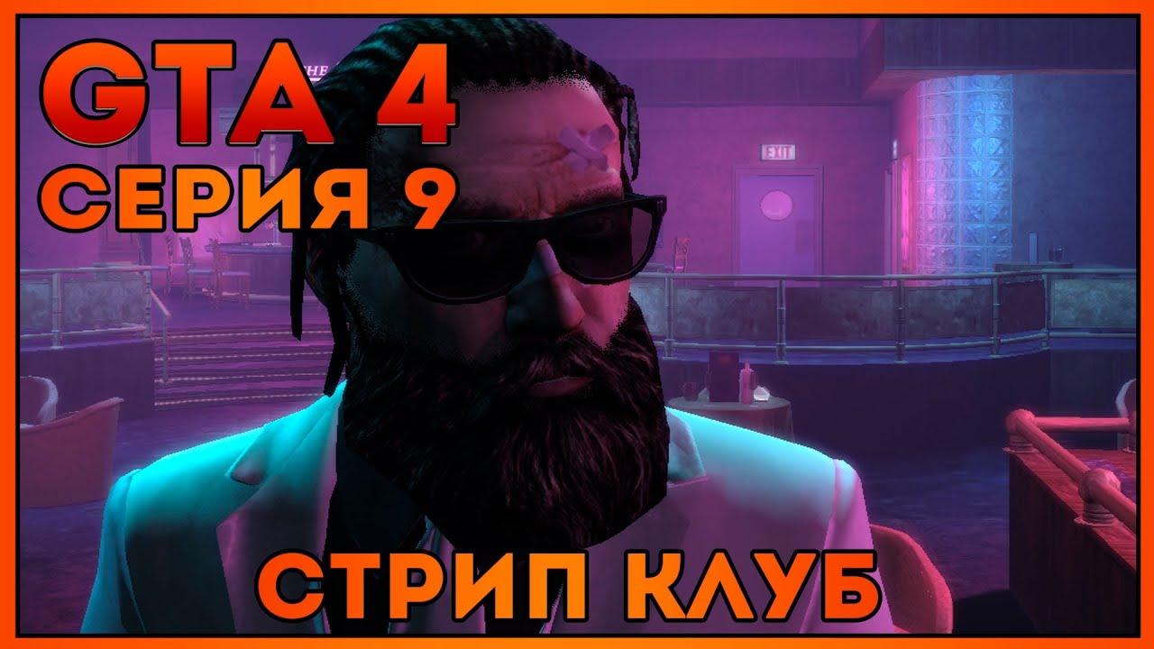 stripklub-smotret-video-russkie-podborka-oralnih-minetov