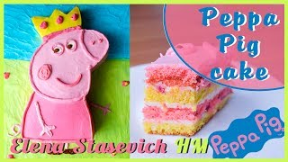Peppa Pig Cake || Свинка Пеппа ТОРТ || Elena Stasevich HM