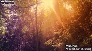 Video Jannah al Dunya | جنة الدنيا - عبدالرحمن الجميل | Abdulrahman al Jameel download MP3, 3GP, MP4, WEBM, AVI, FLV Juni 2018