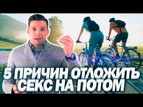 знакомство для секса город новошахтинск