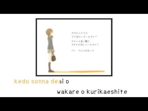 【Karaoke】letter song【off vocal】doriko