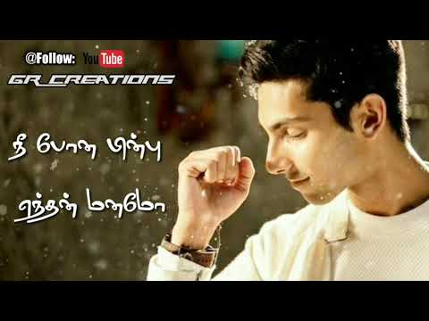Tamil WhatsApp status lyrics || Enakena yarum illaye song || Aniruth || GR Creations