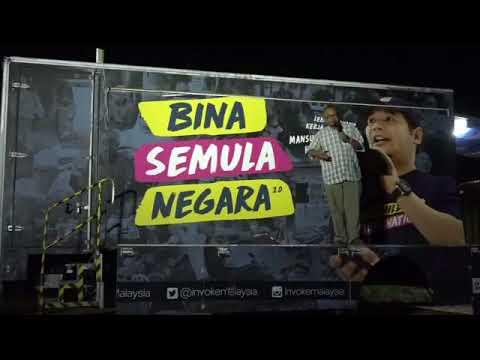 Jelajah Bina Semula Negara 2.0 (Damak, Pahang)