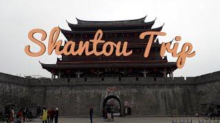 Shantou Trip (Travel Vlog)