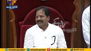 Gorantla Buchaiah Chowdary Speech In AP Assembly
