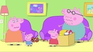 Свинка Пеппа -  Музыкальные инструменты -Утренний мульт Сборник 9 #DJESSMAY