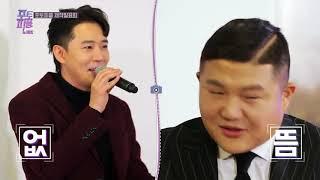 Naver  Photo People - Season 1, Episode 1  Eng Sub