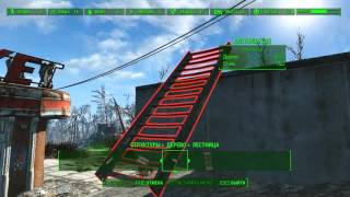 Fallout 4 как построить подвал(, 2015-12-15T13:34:20.000Z)