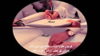 دعوة خاصة عقد قرآن أمل وأنس