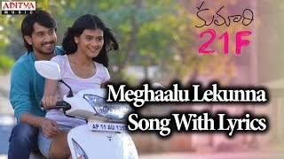 meghaalu lekunna song kumari 21f songs with lyrics raj tarun heebah patel sukumar dsp