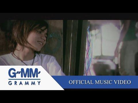 น้ำเน่า...เงาจันทร์ - บางแก้ว【OFFICIAL MV】