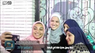 مصر العربية | لحظة وصول هداية ملاك نادي الزمالك