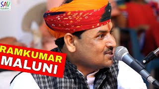 Rajasthani Comedy | Ramkumar Maluni  ! गंजो की ताट बुरी