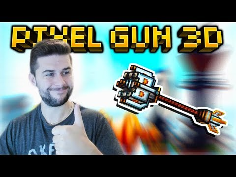 YOU CAN THROW THIS WEAPON AT PLAYERS BATTLE ROOK | Pixel Gun 3D