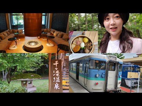 1泊2日の軽井沢旅行/温泉、グルメ、ホテルステイ