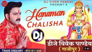 Shree Hanuman  Chalisa |#Pawan Singh | Full Vibrate Dj Mix Song | Dj Vivek Pandey|  Bhakti Song 2020