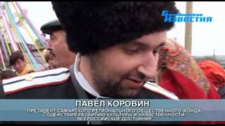 Белебей Аксаковский праздник.flv