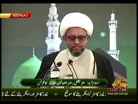 Dr. Amaar Najam [Iraq] Addresses Int'l Rehmatul-lil-Alameen Conference [Urdu Voice-Over]10 11 2019