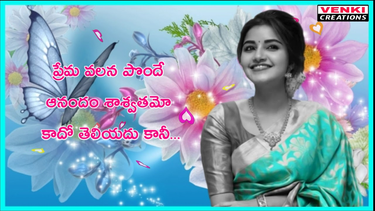 Anupama Emotional Love Quotes Whatsapp Status Video In Telugu Youtube